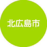 kitahiro1